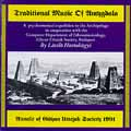László Hortobágyi: Traditional music of Amygdala